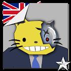 Englisch Vokabeln icon