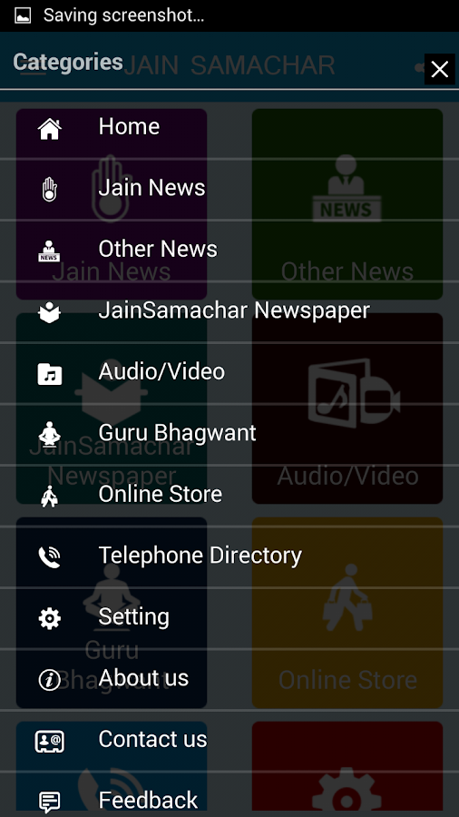 Jain Samacharr- screenshot