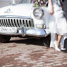 Wedding photographer Yuliya Abramova (AbramovaJulia). Photo of 28.10.2015