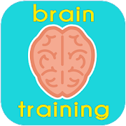 The Best Brain Training