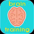 The Best Brain Training
