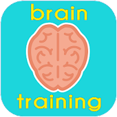 The Best Brain Training icon