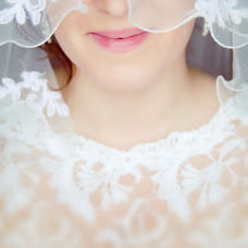 Wedding photographer Natalya Granfeld (Granfeld). Photo of 26.04.2016