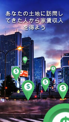 無料棋类游戏Appの不動産資本主義と億万長者マネーゲーム (Landlord)|記事Game