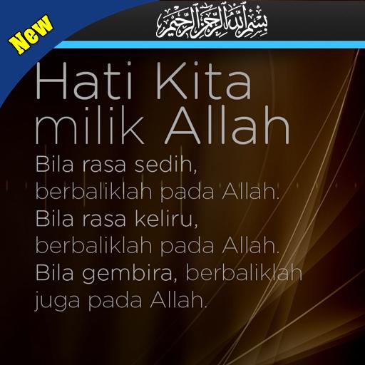 Download Kata Kata Bijak Islami Nusagates