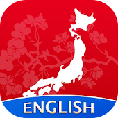 Japan Amino for Japanese Language and Culture