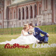 Wedding photographer Evgeniy Gudumak (Goodman). Photo of 24.11.2016
