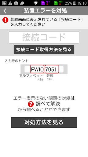 Cloud Support 1.1.1 Windows u7528 2
