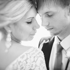 Wedding photographer Evgeniy Rogovcov (JKaruzo). Photo of 13.02.2018