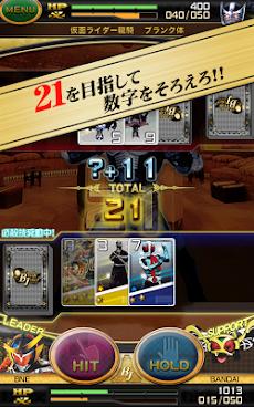 仮面ライダー ブレイクジョーカーのおすすめ画像2