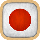 Japanese Test icon