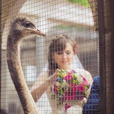 Wedding photographer Tatyana Koptilova (Satura). Photo of 01.09.2014