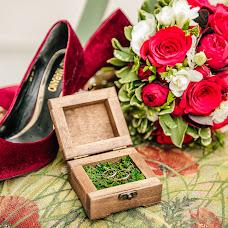 Wedding photographer Aleksandra Shtefan (AlexandraShtefan). Photo of 07.09.2018