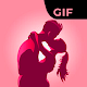 Download GIF - Kiss GIF - Romantic GIF For PC Windows and Mac