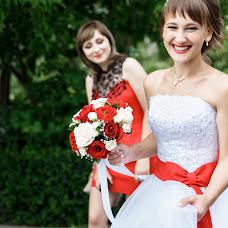 Wedding photographer Marina Andreeva (marinaphoto). Photo of 21.08.2017