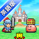 Dungeon Village - Androidアプリ