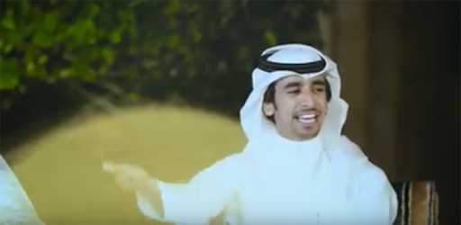 شيلة هذا سعودي فوق فوق بدون نت Apps On Google Play