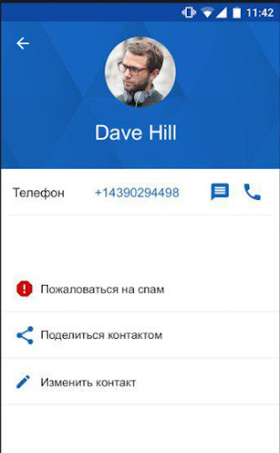 Get contacts приложение для твоей телефонной книги for PC