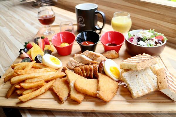 RAYCA Coffee & Platform~不限時咖啡館 全時段美味餐點 自家烘焙手沖咖啡