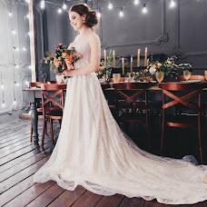 Wedding photographer Irina Perevalova (irinaperevalovaa). Photo of 01.02.2018