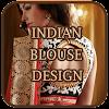 تصميم بلوزة الهندي APK