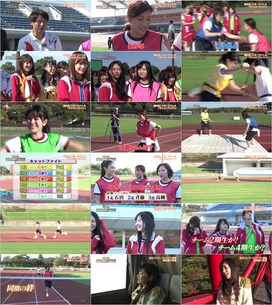 (TV-Variety)(720p) SKE48 ZERO POSITION~チームスパルタ!能力別アンダーバトル~ ep48 161203