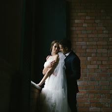 Wedding photographer Nikita Rakov (ZooYorkeR). Photo of 07.10.2016