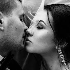 Wedding photographer Dmitriy Abashin (DmitriyAbashin). Photo of 18.05.2017