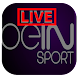 بث مباشر للمباريات كوره لايف HD