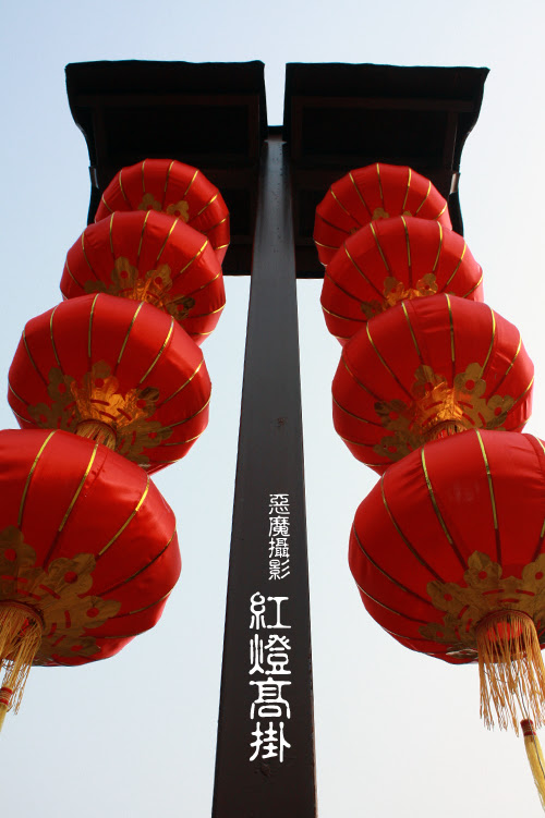 china__f09