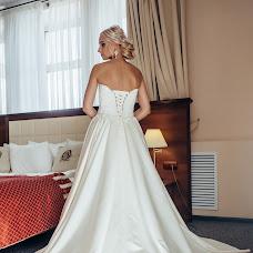 Wedding photographer Yuliya Vins (Chernulya). Photo of 26.09.2018