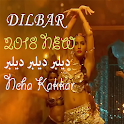 اغنية هندية ديلبر ديلبر ديلبر  بدون نت Dilbar 2018 icon