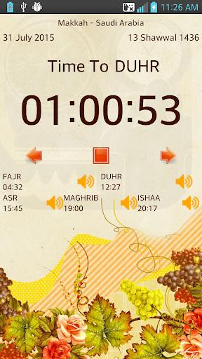 Azan Time and Qibla