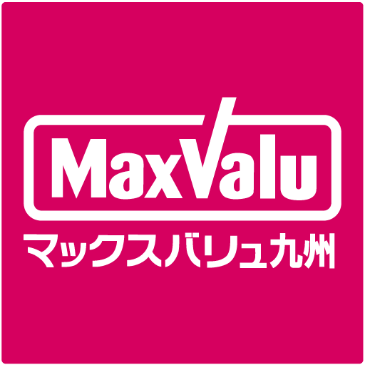 マックスバリュ九州公式アプリ app (apk) free download for Android/PC/Windows