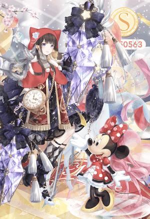 輝く星と魔法の秘密3