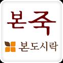 본아이에프 icon