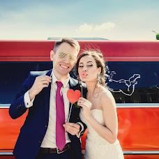 Wedding photographer Anastasiya Ru (whitefoto). Photo of 17.12.2016