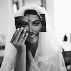 Nhiếp ảnh gia ảnh cưới Anh Phan (AnhPhan). Ảnh của 18.06.2018