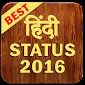 10000+ Hindi Status & Shayari icon