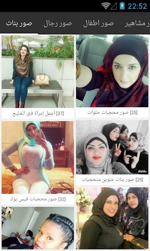 Beautiful Girls Pictures 1.00 screenshots 1