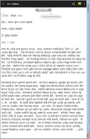 Adbhut - Marathi Novel  Book 5.0 screenshot 933464