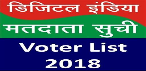 Voter List Online 2019 - Google Play पर ऐप्लिकेशन