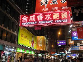 Photo: #002-Dans les rues de Kowloon Peninsula