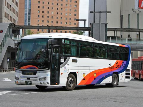 九州産交バス「ひのくに号」 ・972