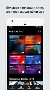 MEGOGO –ТВ и Кино 3.5.1