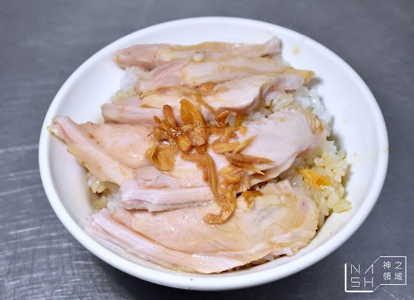 可口火雞肉飯