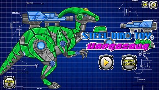 スチールディノ玩具:メカニックハドロサウルス