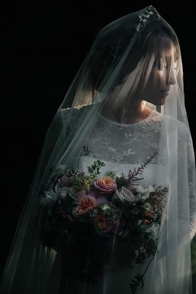 Wedding photographer Yuliya Frantova (FrantovaUlia). Photo of 05.08.2016