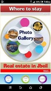 Jbeil - Byblos - náhled