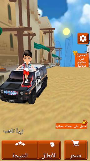 تحدي الصحراء screenshot 1